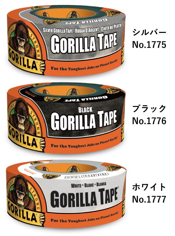 強力補修テープ